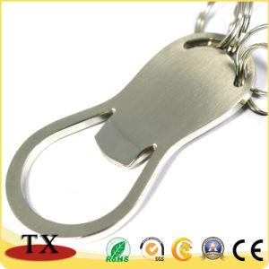 금속 형식 열쇠 고리 병따개