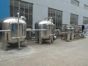Промышленности оборудование для обработки воды обратного осмоса