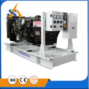 Großhandelsleiser Dieselgenerator 600kVA