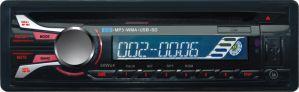 安い価格Univeral USB/SD/Aux/FMの1人のDIN車の可聴周波DVDプレイヤー