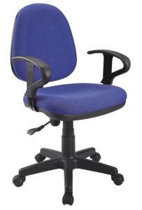 Cadeira de escritório pessoal de cor azul de computador do escritório cadeira giratória de malha