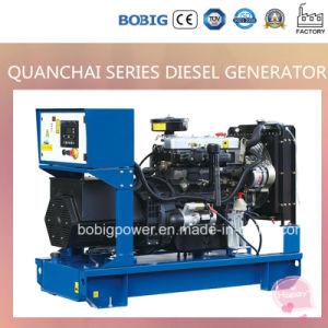 generatore diesel silenzioso 20kw alimentato da Quanchai Engine