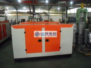 200KW Cummins Dieselgenerator (GFS-C200)