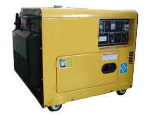 Звуконепроницаемые навес генераторной установки/Silent генератор (HG8500SE)