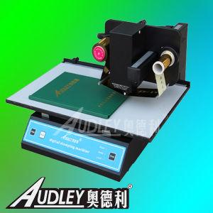 Bookcover 알루미늄 호일 인쇄 기계를 누르는 디지털 열