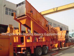 Передвижная дробилка удара от фабрики Hengxing