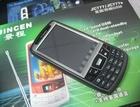 Doppel-SIM verdoppeln on-line-Tmobie At&T freigesetzter schwarzer Quadband Handy