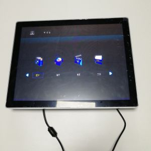 15'' TFT LCD Monitor de toque com caixa metálica
