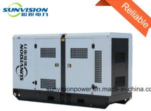 138 ква Super Silent генераторной установки с двигателем Perkins