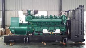 40kw 50kVA Yuchai 디젤 엔진 발전기 세트 침묵하는 발전