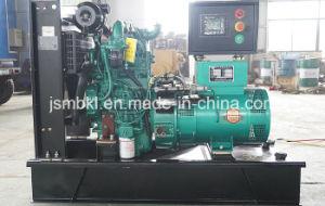 40kw/50kVA marque chinoise Yuchai générateur diesel pour utilisation à domicile & l'utilisation industrielle