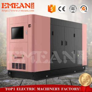 Звуконепроницаемые двигатель Cummins 4BTA3.9-G2 дизельный генератор с гарантией