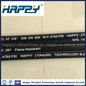 熱い販売の高圧鋼線の編みこみの油圧ゴム製ホース