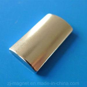 Металлокерамические NdFeB магнита в Arc форма используется в двигателе