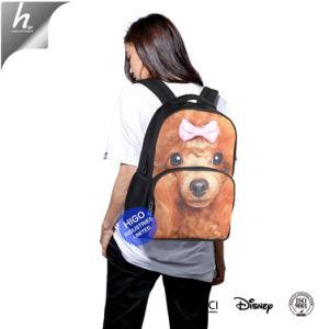 Создайте собственную Schoolbag рюкзак мальчиков Knapsack динозавров печати