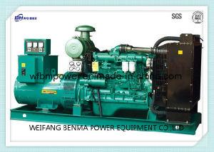 고전압 6300 V 좋은 성과를 가진 디젤 엔진 발전기 세트