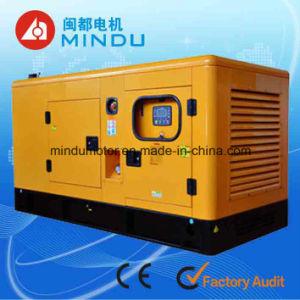 50Hz 65kw de Diesel van Yuchai Reeks in drie stadia van de Generator