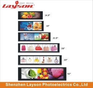 Ecran TFT 37 ultra large barre étirée étirée lecteur HD LCD, écran LCD Ad affichage publicitaire