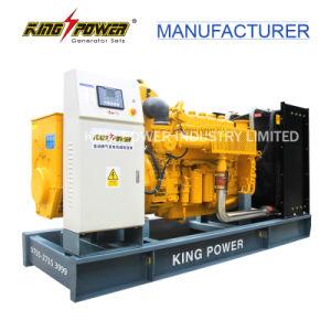 ATSとの300kw王力のガスの発電機の工場価格