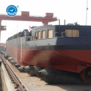 Морской ЭБУ подушек безопасности для начала морских спасательных операций