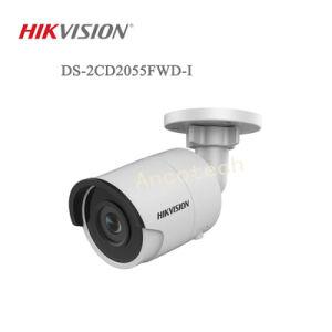 Camera van de Kogel van het Netwerk van Hikvision 5MP de IRL Vaste Waterdichte Openlucht (ds-2cd2055fwd-I)