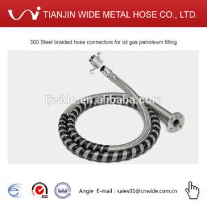 伝達ステンレス鋼のブレードの適用範囲が広いホース