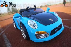 RCの電池が付いている車の乗車の赤ん坊の電気自動車