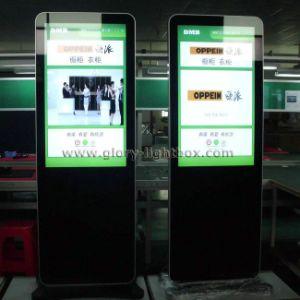 LCD 위원회 Kisok를 서 있는 55 인치 게시판 지면
