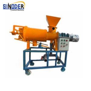 ブタの肥料の排水の機械工場の供給