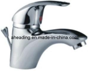 単一のレバーの真鍮の洗面器は叩く(SW-7705)