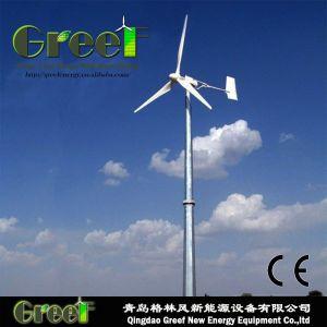 10квт горизонтальной оси ветровой турбины на заводе