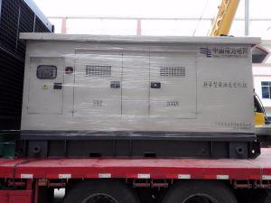 Venta caliente 2018 Silencio Generador Cummins diesel de 440kw motor eléctrico