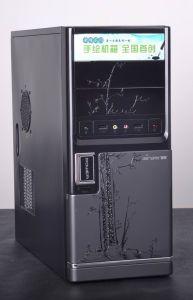 Winser 컴퓨터 상자 (손으로 그리는 시리즈) - 3