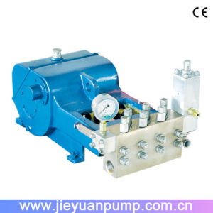 Cold Water High Pressure Plunger Pump