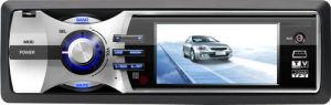 3 USB/SD 선수 (DVD-5301)와 가진 인치 TFT LCD 감시자 DVD