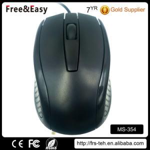 Черным логотипом OEM самые дешевые оптическая Проводная мышь