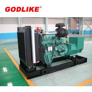 安い価格主な100kVA中国Fawdeエンジンのディーゼル発電機