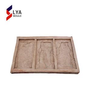 製造業の人工的な石のための石造りのベニヤの基礎型