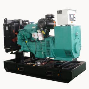 고강도 튼튼한 다른 크기 15-1500kw 디젤 엔진 발전기 세트