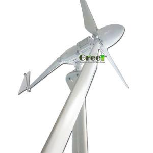 600W Aixs Horizontal turbina eólica para o Vento Solar sistema híbrido