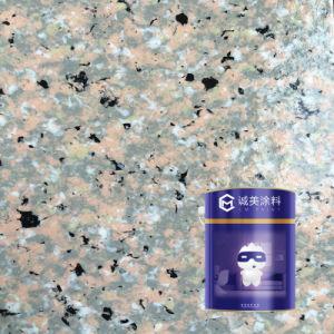 スプレー式塗料の自然な石造りのペンキの大理石の効果の織り目加工の石造りの花こう岩のコーティングの織り目加工の具体的な質のペンキのコーティング