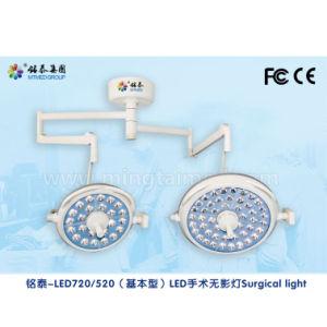 外科天井の倍ヘッド手術室ランプ