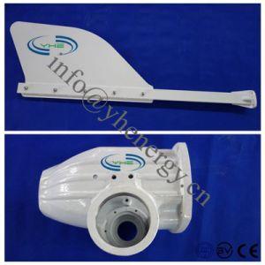 kit orizzontale della turbina di vento del laminatoio di vento di asse 3000W 3kw