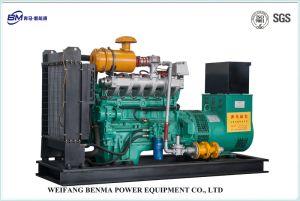 Générateur de gaz naturel propulsé par moteur Deutz