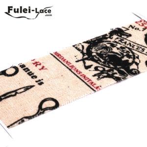 최고 급료 관례에 의하여 인쇄되는 가죽 끈