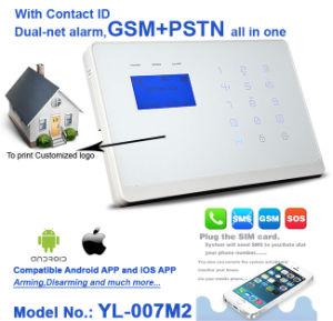 GSM+PSTN Cidの無線ホームセキュリティーの強盗の警報装置
