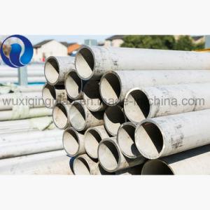 Tubo de acero inoxidable / Tubo (serie 300) de jugo de calor del silenciador Evaporater Caldera
