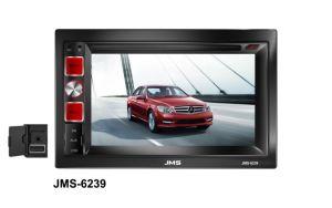 7  giocatore CD del USB S di HD del doppio di BACCANO DVD VCD giocatore pieno dell'automobile con il collegamento dello specchio (JMS-6239)