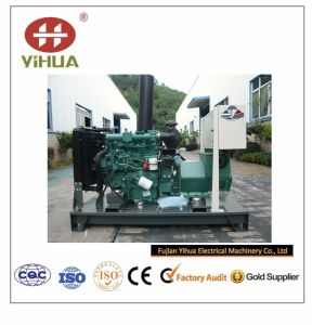 중국 최고 판매 디젤은 FAW 엔진 (10KW-300KW)로 Gen 놓았다