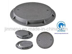 SMC Manhole CoverおよびFrame